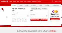 Código Promocional Atrápalo Perú 2018