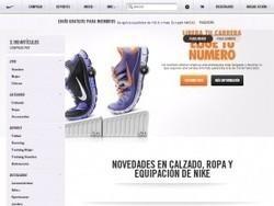 Código Promocional Nike Chile 2018