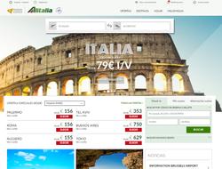 Cupón Descuento Alitalia 2019